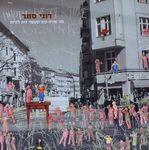 רוני סתר - מה שהיה ומה שעשוי היה להיות : בעקבות ספרי אריך קסטנר ואלפרד דבלין / אוצרת העירייה והתערוכה: אורנה פיכמן – הספרייה הלאומית