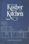 Keeping kosher in the kitchen / Rabbi Daniel Channen – הספרייה הלאומית